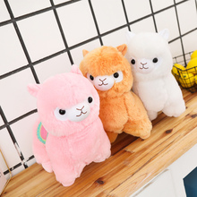 35/50 Cm Stuffed Animal Alpaca Plush Toy Soft Baby Animals