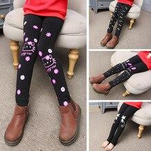 Liquidation 2017 nouveau automne hiver épais filles leggings pantalon de mode Coréenne enfants chaud plus velours Pantalon couleur aléatoire