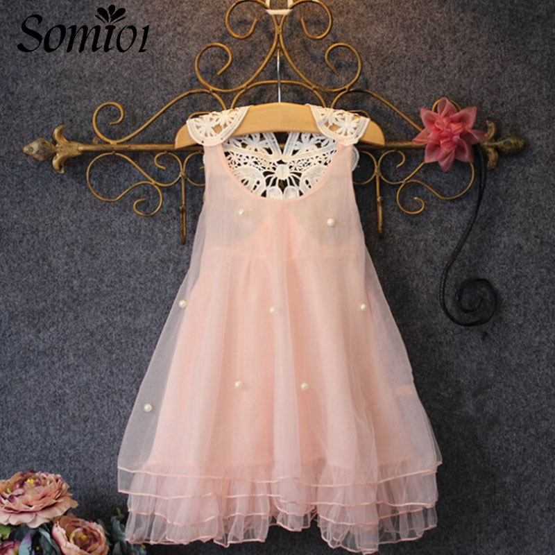 Baby Girl Clothes Dress 2017 Summer Lace Flower Tutu Vest Sleeveless Princess Toddler Kids Pink Pearl Dresses 2 3 4 5 7 8 Years