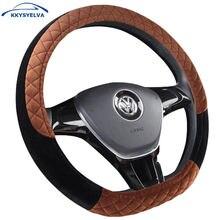 D форма кожаный чехол рулевого колеса автомобиля для kia sportage