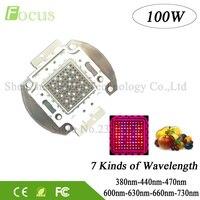 Wholesale 5pcs 100W Light Beads 7 Kinds Of Wavelength 45mil DIY Grow Light For Plant Fruit
