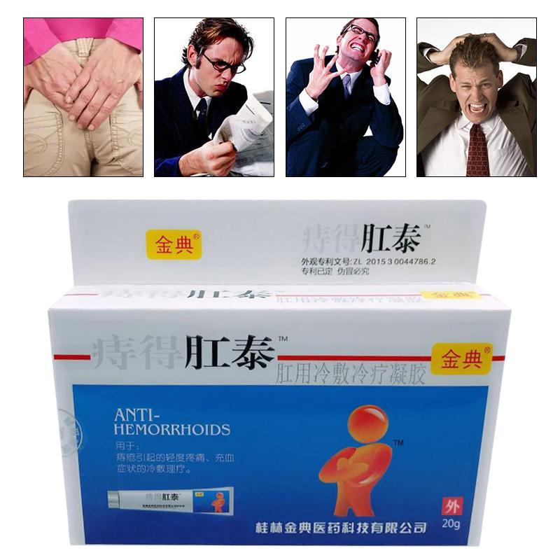 Chinese Patches Hemorrhoids Ointment Natrual Material Sterilize Cream Internal Hemorrhoids Piles External Anal Fissure Therapy