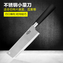 Free shipping stainless steel MIKALA Japanese style kitchen knife chef slicing fruit vegetable Santoku