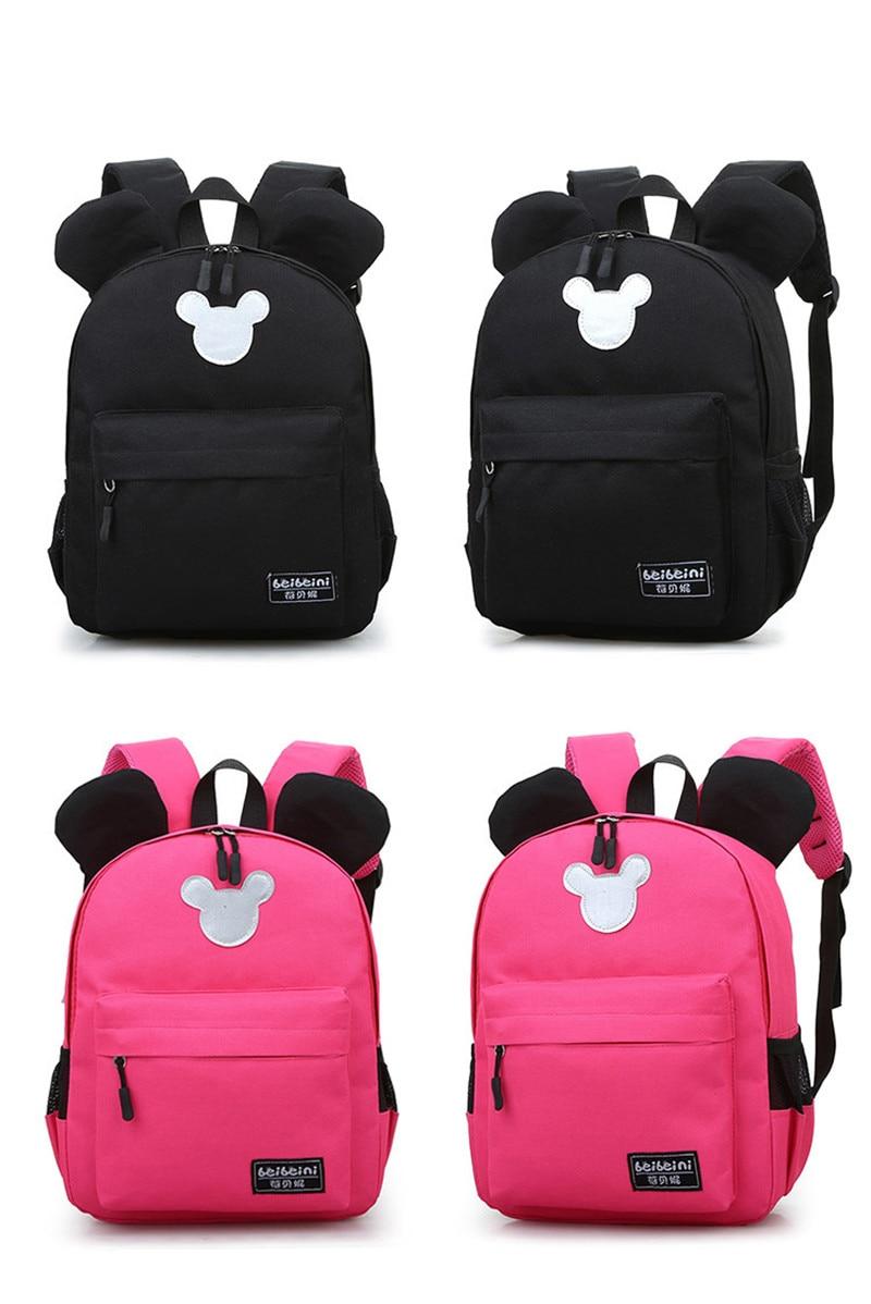 04da8569a4e Fashion Cute Kids School Bags Anti-lost Backpack Baby Toddler Book Bag  Kindergarten Rucksacks mochila escolar