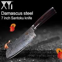 XYj Handmade Damascus Knife Beauty Pattern 73 Layers VG10 Damascus Steel 7 inch Santoku Knife Color Wood Handle Kitchen Knives