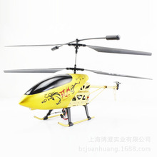 2015 new LH1202 medium and large 3.5-channel remote control RC drone RC helicopter remote control toys Gold  VS U12 BR6508