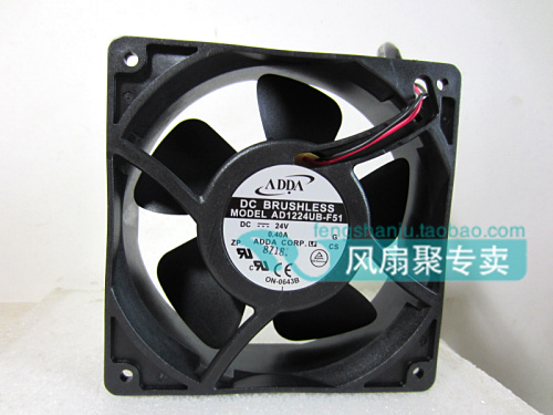 FOR ADDA new original instrument cooling fan AD0912UB-A73GL Server 9225 12V fan