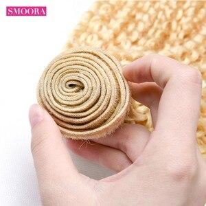 Image 4 - Smoora מלזי קינקי מתולתל 613 בלונד חבילות עם סגירת אוזן לאוזן 3 חתיכות שיער טבעי חבילות עם תחרה פרונטאלית לא רמי