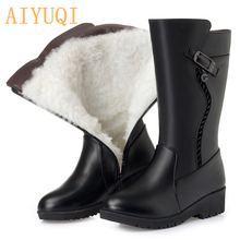 AIYUQI  2019 new flat genuine leather women boots  large size 41 42 43 women winter boots  thick wool warm female snow boots