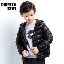 Pionee Дети Мальчики верхняя одежда Ультра легкий пуховик 90% пуховик Детей Куртка мальчик теплая одежда детская зимние куртки, мальчики одежда