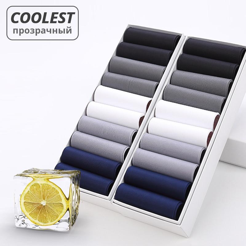 HSS 20Pairs Business Men Silk Socks Tear-resistant Breathable Socks Ultra-thin Coolest Nylon Man Socks Transparent Stockings