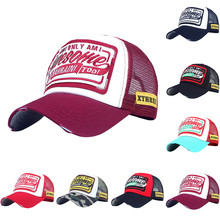 Бейсбольная кепка, модная мужская и женская джинсовая кепка с вышитыми цветами, Повседневная Бейсболка, летняя сетчатая Кепка s для дропшиппинг