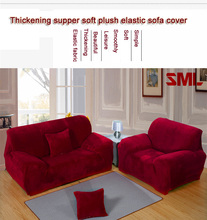General thickening all-inclusive universal slip sofa cover full slip-resistant elastic sofa cover sectional sofa cover  universal sofa fabric cover fashion genuine leather sofa cover old style elastic sofa cover all inclusive slip resistant