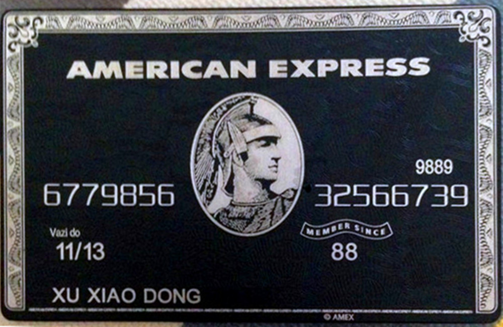 Carte American Express.American Express Amex Black Centurion Bank Card Metal Customise