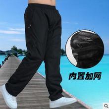 2016 New Quickly Dry Breathable Sports Pants Men Elastic Waist Men Jogging Pants Outdoor Exercise Sweatpants