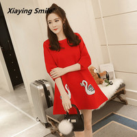Xiaying Smile Women Maternity Dress Female Fashion All Match Boat Neck Sexy Loose Embroidery Striped Short