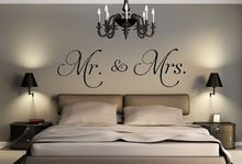 D542 Mr. & Mrs.  vinyl wall decal living room decor stickers removable convenient wallsticker