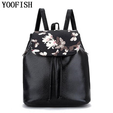 YOOFISH   Fashion Brand Women's Backpack PU Leather Backpacks Women`s School Bag Laptop Backpack Waterproof Travel Backpack цены
