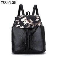 YOOFISH Fashion Brand Women S Backpack PU Leather Backpacks Women S School Bag Laptop Backpack Waterproof