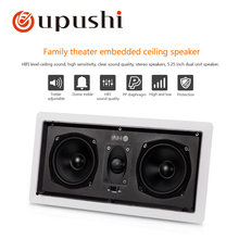 Oupushi ceiling speaker best stereo audio music player home surround sound system 2-way portable loudspeakers with wireless amp