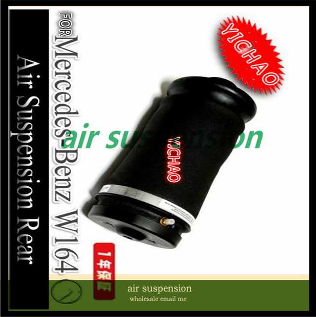 New Air Suspension / Shock Absorber for Mercedes GL Class X164 / ML Class W164 1643200225 1643200625 1643201025