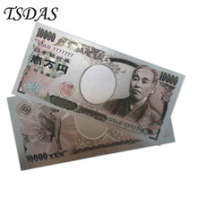 Free Shipping 10pcs/lot Japan Silver Banknotes, 10000 Yen Gold Banknote For Home Decoration