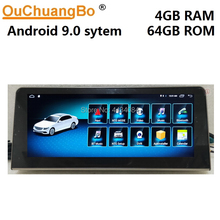 Ouchuangbo android 9.0 audio player radio for Mercedes Benz R R63 W251 R280 R300 R320 support gps navigation 8 cores 4GB+64GB