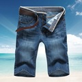 shorts jeans men Summer 2017  thin denim shorts male in cowboy f Slim  tide male youth shorts for men