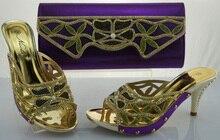 รองเท้าแอฟริกันและถุงจัดส่งฟรี, ME1103สีม่วงผู้หญิงอิตาลีรองเท้าและการจับคู่ชุดกระเป๋าสำหรับผู้หญิงที่มีคุณภาพสูง.