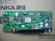 LC40GS60DC motherboard 35013925 MSD289 with LK400D3LA14 screen