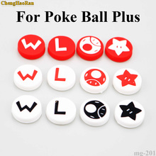 ChengHaoRan 12 color Thumb grips Caps For NS Switch Poke Ball Silicone Non-slip Grip Pokeball Analog Controller Cap W