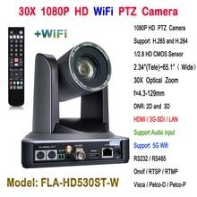 30x оптический зум HDMI 3G-SDI видео Конференция HD Беспроводная PTZ ip-камера для веб-конференц-системы Китай Поставщик