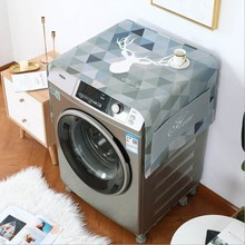 Thick Cotton And Linen Washing Machine Cover Refrigerator Cover Cloth Drum Washing Machine Waterproof Oil-proof Dust Cover цена