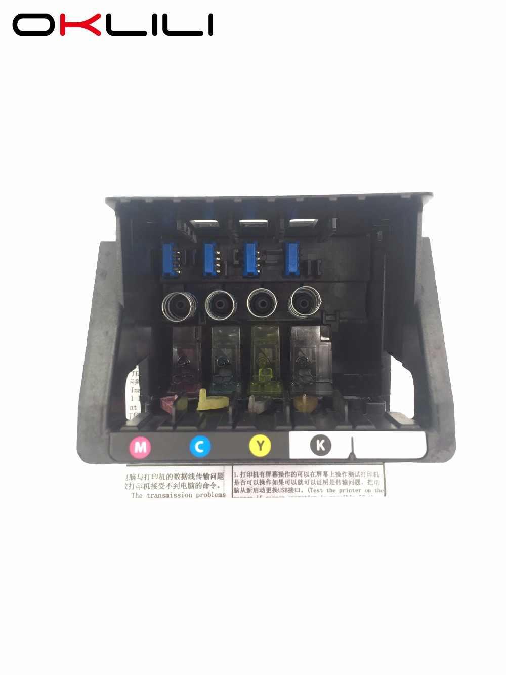 CM751-80013A 950 951 950XL 951XL Printhead Print head for HP Pro 8100 8600  Plus 8610 8620 8625 8630 8700 Pro 251DW 251 276 276DW