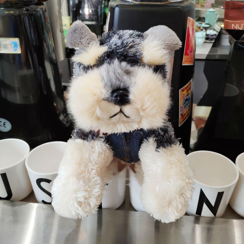 Simulation Jacket Wearing Schnauzer Plush Toy Stuffed Animal Dog Toys For Children Education  Home Decoration Decent Bed Toy