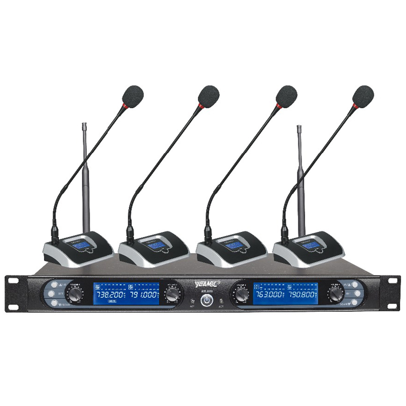 YEAMIC 8845T42Four channels 700MHz~800MHz frequency with ID validate and IR wireless conference microphoneYEAMIC 8845T42Four channels 700MHz~800MHz frequency with ID validate and IR wireless conference microphone