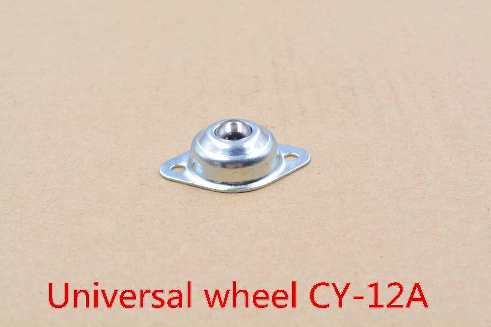 Detail Feedback Questions about CY 12A 12mm bearing smart car