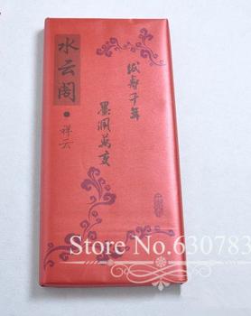 Najnowszy surowy papier ryżowy ręcznie robiony chiński papier Xuan do malowania i kaligrafii biały papier do malowania 50*100 cm darmowa wysyłka tanie i dobre opinie Malarstwo papier TAI YI HONG Chińskie malarstwo p-0002