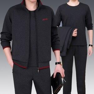 Image 5 - Комплект спортивной одежды NBA45BF мужской, брендовый модный тренировочный костюм, комплект из трех предметов, повседневная одежда
