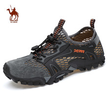 CAMEL JINGE Brand Hiking Shoes For Men Mountain Climbing Trekking Boots Calzado de Montana Zapatillas Senderismo Mujer