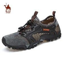 CAMEL JINGE Brand Hiking Shoes For Men Mountain Climbing Shoes Trekking Boots Calzado de Montana Zapatillas Senderismo Mujer