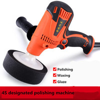 220V Car Polisher 800W Car Paint Care Tool 3000rpm Polishing Grinding Machine Sander Electric Floor Furniture Polisher Repair
