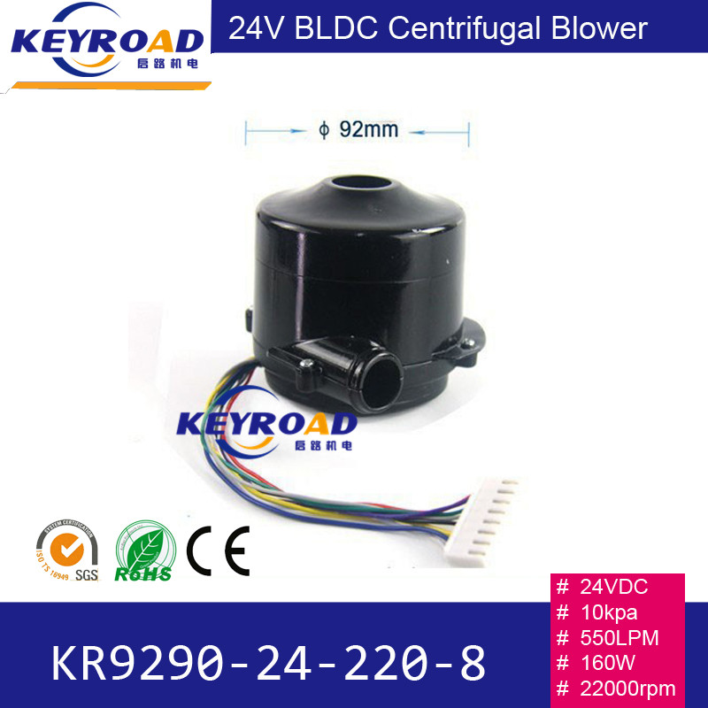 24V 10kPa Powerful  Fan High pressure and  High Speed  BLDC Centrifugal Electric Large Air Flow Blower for Seeder 24v 160w brushless dc high pressure vacuum cleaner centrifugal air blower dc fan seeder blower fan dc blower motor air pump