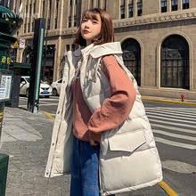 PinkyIsBlack 2019 New Winter Vest Women Casual Autumn Sleeveless Waistcoat Hooded Long Warm Cotton Padded Top Jacket
