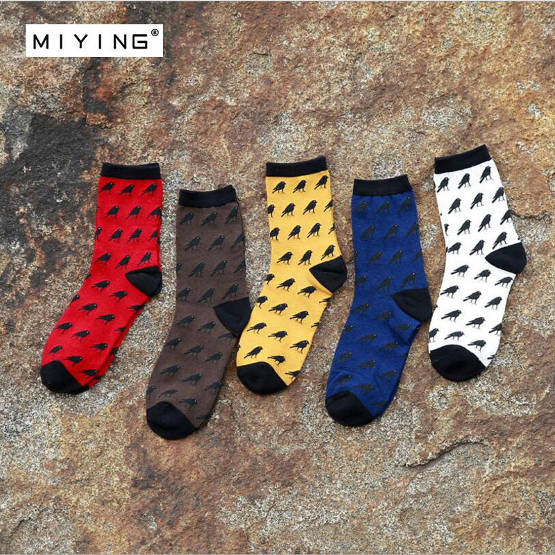 MIYING 5pair Creative Cartoon Animals Birds Pattern Cute Socks Cotton Funny Socks Dress Socks Gift Sock For Men Man Boy Students