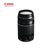 Canon Digital camera lens EF 75-300mm F/Four-5.6 III Telephoto Lenses for Canon 1300D 600D 700D 750D 760D 60D 70D 80D 7D 6D T6 T3i T5i T6