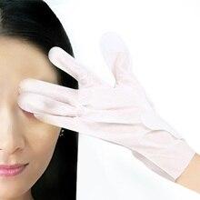 Shea Butter Hand Mask Moisturizing Skin Intense Moisture Tre