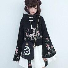 Китайский стиль белый олень цветок кольцо вышивка женская зимняя накидка и юбка комплект милый теплый толстовка с капюшоном толстовки