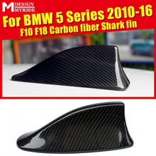 купить For BMW F10 Carbon Fiber Antenna Covers Shark Fin Auto Roof Antenna 5-Series 520i 525i 528i 535d 535i 550i 550ixD 2010-2016 дешево