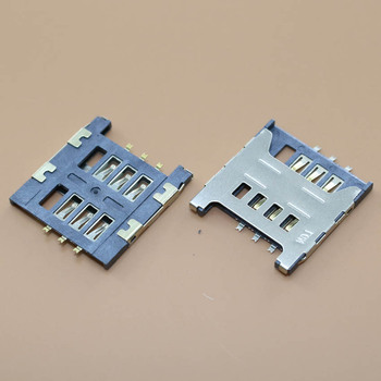 YuXi 1pcs/lot Sim Card socket Slot Holder Tray Replacement Parts for Samsung GT E1200M E1200 I519 I939D I939i image